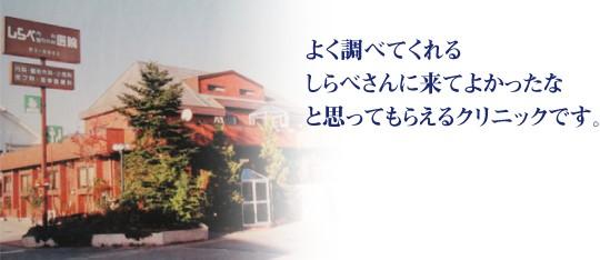スライド01